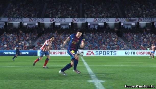 FIFA 14 - без нового движка