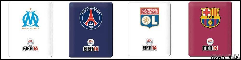Купи FIFA 14 с любимой командой
