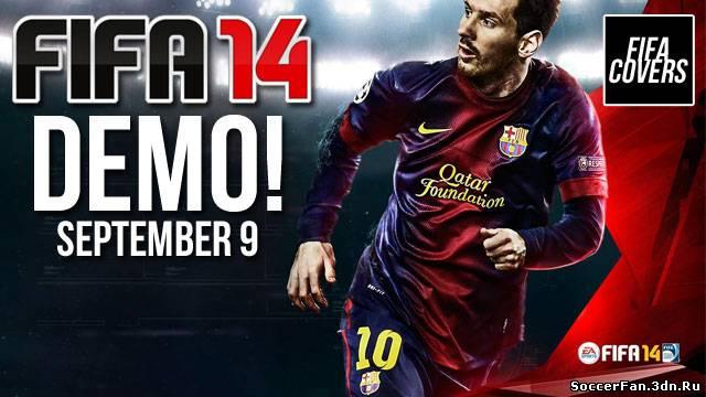 Дата выхода демо версии FIFA 14