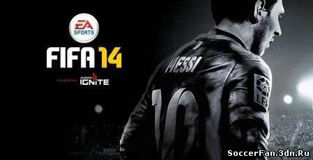 Скачать Fifa 14
